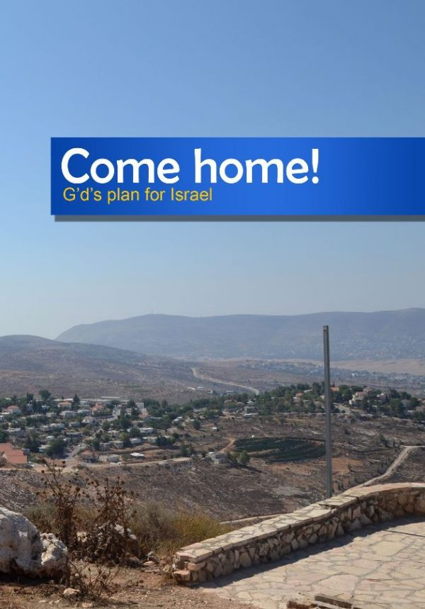 Come-Home
