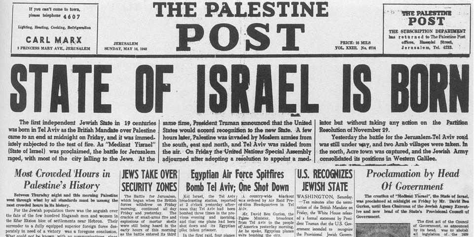 Van wie is het land Israël